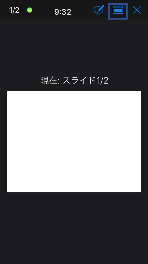 キーノート プレゼン iPhone 19