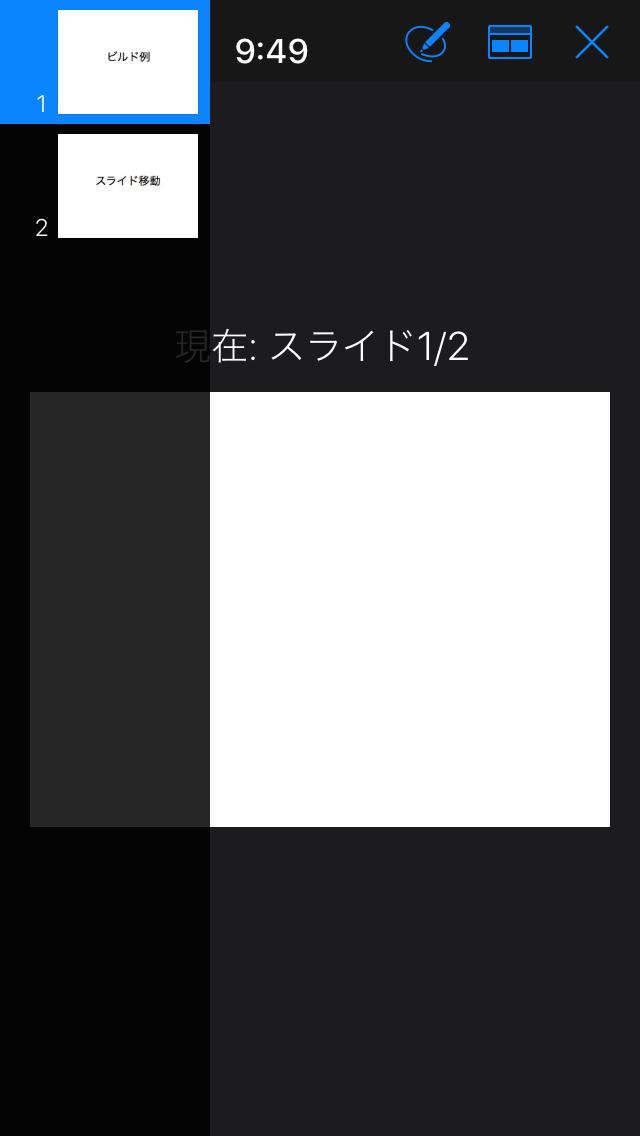 キーノート プレゼン iPhone 18