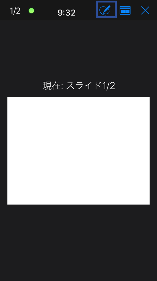 キーノート プレゼン iPhone 21