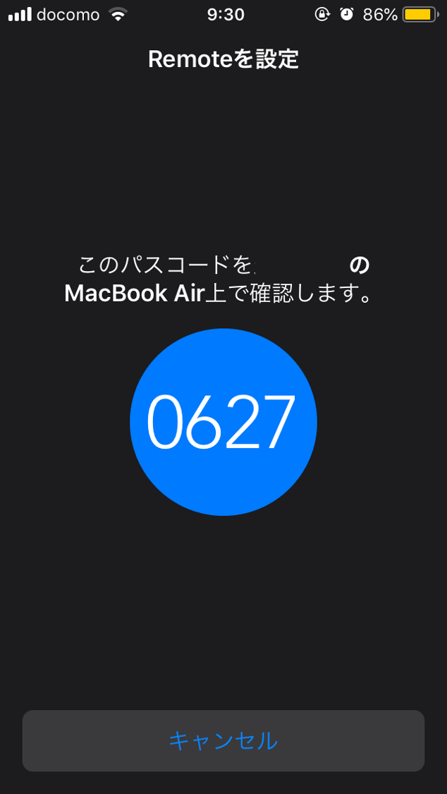 キーノート プレゼン iPhone 16